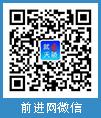 鄂尔多斯网微信公号二维码