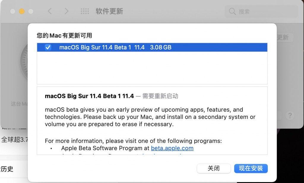 苹果发布了第一个MacOS 11.4开发人员测试版,并在11.3公开发布之前提供了新的GPU支持